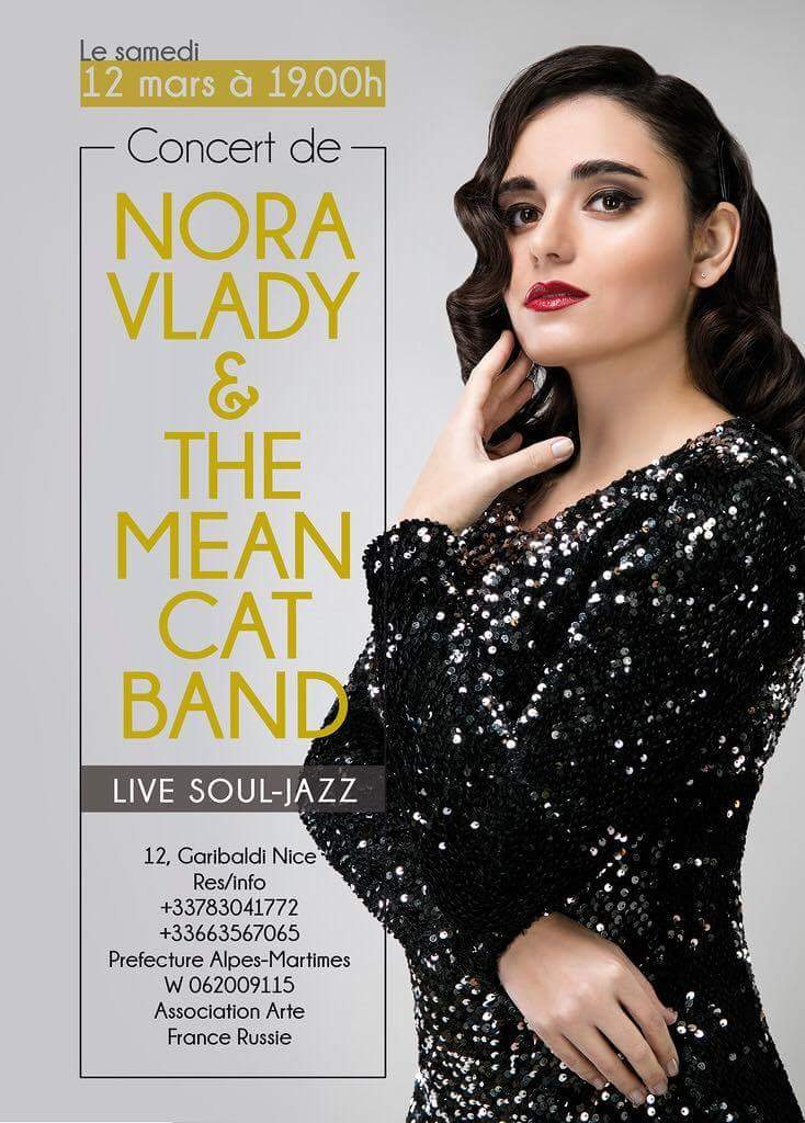 Концерт Nora Vlady & The MeanCatBand