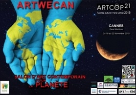 "Салон современного искусства ""Art ! We can"""